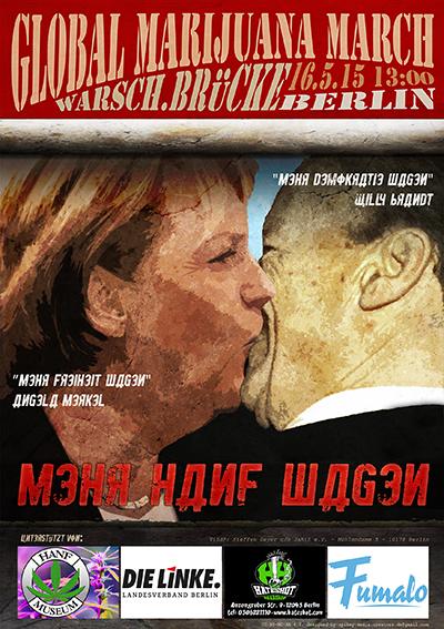 """Poster des GMM Berlin 2015 mit einer grafischen Darstellung von Angela Merkel und Willy Brandt beim Bruderkuss mit dem Demo-Slogan """"Mehr Hanf wagen"""""""